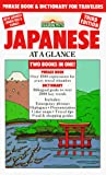Akiyama, Nobuo: Japanese at a Glance: Phrase Book and Dictionary for Travelers