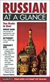 Beyer, Thomas R.: Russian at a Glance: Phase Book & Dictionary for Travelers