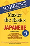 Akiyama, Carol: Master the Basics: Japanese (Barron's Foreign Language Guides)