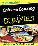 Martin Yan: Chinese Cooking For Dummies