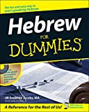 Jacobs, Jill Suzanne: Hebrew for Dummies