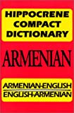 Aroutunian, Diana: Hippocrene Compact Dictionary: Armenian-English English-Armenian