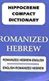 Davidovic Mladen: Dic Romanized English-Hebrew - Hebrew-English Compact Dictionary