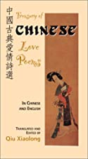 Treasury of Chinese Love Poems: In Chinese…