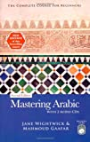 Wightwick, Jane: Mastering Arabic 1 with 2 Audio CDs (Hippocrene Mastering)