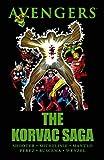 Shooter, Jim: Avengers: The Korvac Saga (Marvel Premiere Classic)