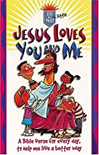 Jesus Loves You and Me (Jesus in My Little…