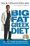YPHANTIDES, NICK: My Big Fat Greek Diet: How a 467-Pound Physician Hit His Ideal Weight And How You Can Too