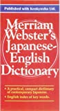 Merriam-Webster Editors: Merriam-Webster's Japanese-English Dictionary