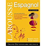 Larousse: Grand Diccionario Larousse Espanol - Ingles / Ingles - Espanol: Larousse Unabridged Spanish to English and English to Spanish Dictionary (Spanish Edition)