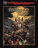Bruce R. Cordell: Bastion of Faith (Advanced Dungeons & Dragons)