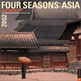 Publishing, Universe: Four Seasons:  Asia 2002 Wall Calendar