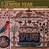 Publishing, Universe: Jewish Year 2001-2002 / 5761-5762 Wall Calendar