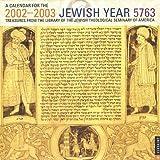 RIZZOLI: Jewish Year 5763 Calendar