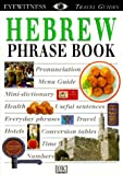 Oz-Salzberger, Fania: Hebrew Phrase Book