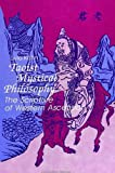 Kohn, Livia: Taoist Mystical Philosophy: The Scripture of Western Ascension