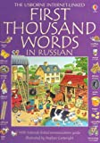 Amery, Heather: First Thousand Words In Russian: With Internet-Linked Pronunciation Guide