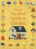 Amery, Heather: First Hundred Words in Chinese