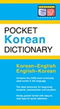 Pocket Korean Dictionary by Seong-Chul Shin