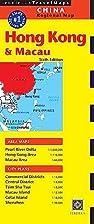 Hong Kong & Macau Travel Map Sixth Edition…