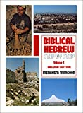 Mansoor, Menahem: Biblical Hebrew: Step-By-Step