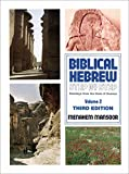 Mansoor, Menahem: Biblical Hebrew Step by Step: Readings from the Book of Genesis