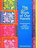Tupa, Mae Rockland: The New Work of Our Hands: Contemporary Jewish Needlework and Quilts