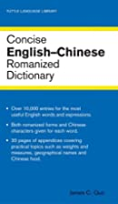 Concise English Chinese Dictionary Romanized…