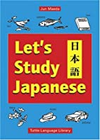 Let's Study Japanese (Tuttle Language…