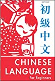 Cooper, Lee: The Chinese Language for Beginners.