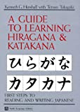 Henshall, Kenneth G.: Guide to Learning Hiragana & Katakana (Tuttle Language Library)