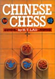Lau, H. T.: Chinese Chess