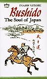 Nitobe, Inazo: Bushido Soul of Japan (P)