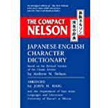 Haig, John H.: The Compact Nelson Japanese-English Character Dictionary