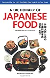 Hosking, Richard: A Dictionary of Japanese Food: Ingredients & Culture