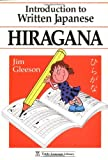 Gleeson, Jim: Introduction to Written Japanese: Hiragana