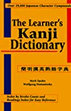 Spahn, Mark: The Learner's Kanji Dictionary