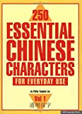 Lee, Philip Yungkin: 250 Essential Chinese Characters for Everyday Use