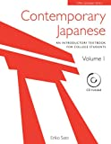 Sato, Eriko: Contemporary Japanese: An Introductory Textbook For College Students