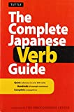 Hiroo Japanese Center: The Complete Japanese Verb Guide