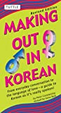 Peter Constantine: Making Out in Korean: Revised Edition (Making Out Books)