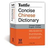 Dong, Li: Tuttle Concise Chinese Dictionary: Chinese-English English-Chinese