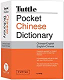 Dong, Li: Tuttle Pocket Chinese Dictionary