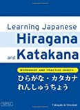 Henshall, Kenneth G.: Learning Hiragana and Katakana: Workbook And Practice Sheets