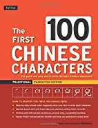 The First 100 Chinese Characters:…