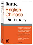 Dong, Li: Tuttle English-Chinese Dictionary (Tuttle Reference Dic)