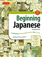Beginning Japanese Textbook: Revised…