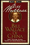 Fletcher, Jesse C.: Bill Wallace of China
