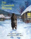 Schram, Peninnah: The Chanukah Blessing