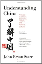 Understanding China: A Guide to China's…